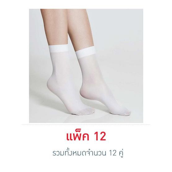 CHERILON ถุงเท้าสีขาว รุ่น NSB-010-12P Pack 12 คู่