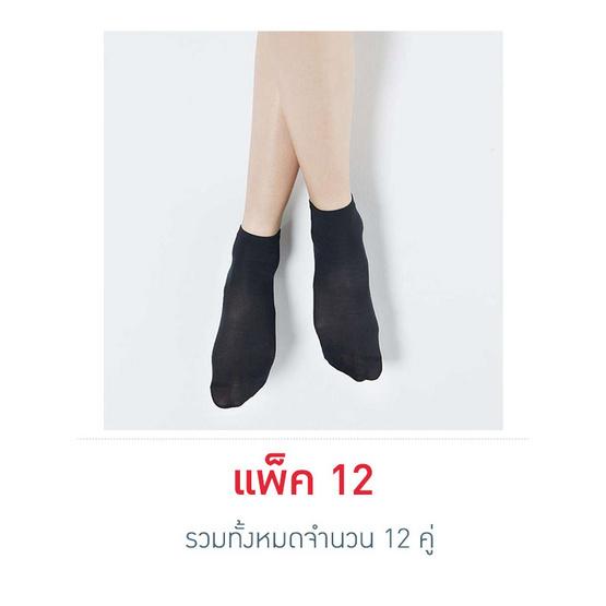 CHERILON ถุงเท้าข้อสั้น สีดำ รุ่น NSB-010S-12P Pack 12 คู่