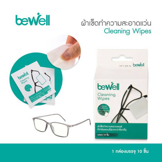 Bewell ผ้าเปียกเช็ดแว่น แพ็คx6 ชิ้น กำจัดคราบได้มากกว่าที่ตาเห็น ไม่ทิ้งรอยขีดข่วน