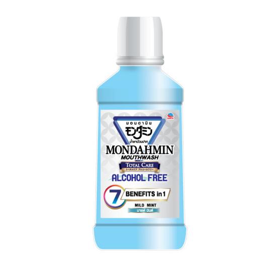 MONDAHMIN น้ำยาบ้วนปาก โททอลแคร์ แอลกอฮอล์ฟรี มายด์ มินต์ 300 มล.