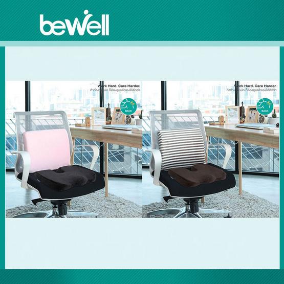 Bewell เซ็ตสุดคุ้ม เบาะรองหลัง size M + เบาะรองนั่ง แถมฟรี! ถุง Shopping Bag มูลค่า 290 บาท