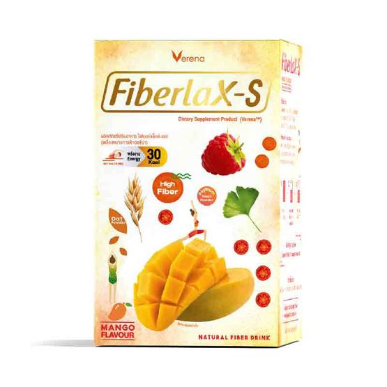 Verena ผลิตภัณฑ์เสริมอาหาร ไฟเบอร์แล็กซ์