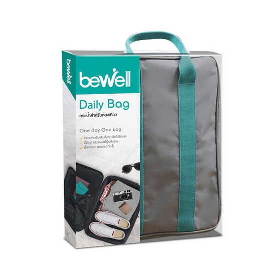 Bewell กระเป๋าสะพายไหล่ จุของได้เยอะ มีช่องสวมกระเป๋าเดินทางแบบลาก