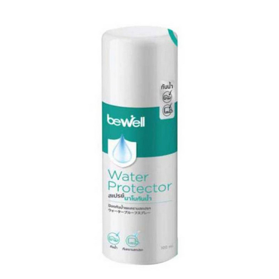 Bewell Nano Spray สเปรย์นาโนกันน้ำ/กันฝน สำหรับรองเท้าและกระเป๋า หมดกังวลรองเท้าเปียกเลอะ