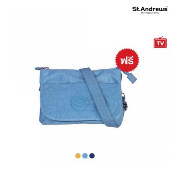 St.Andrews กระเป๋าทรงเป้ และสะพายข้าง รุ่นโบนิต้า เซ้นท์ แอนด์ ดรูว์