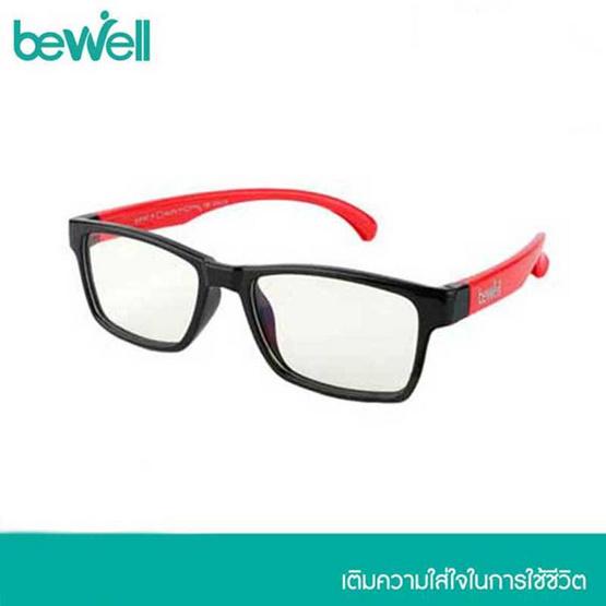 Bewell แว่นตัดแสงสีฟ้าสำหรับเด็กทรงเหลี่ยม ฟรี! กล่องแว่น