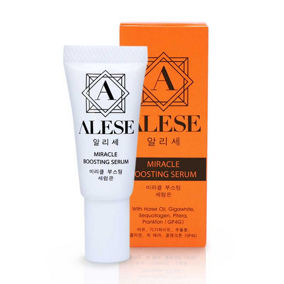 ALESE MIRACLE BOOSTING SERUM 5 ml เซรั่มน้ำตบ