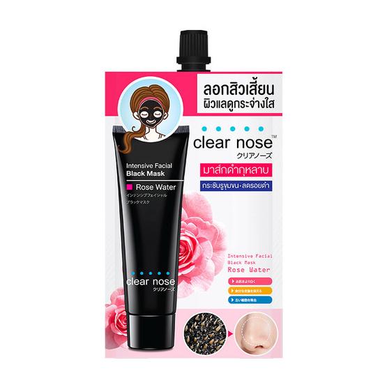 Clear Nose Intensive Facial Black Mask มาส์กดำกุหลาบลอกสิ้วเสี้ยน