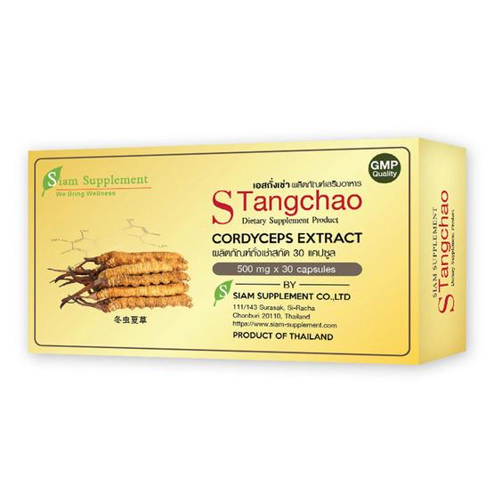 S-Tangchao (เอสถั่งเช่า) 1 กล่อง บรรจุ 30 แคปซูล