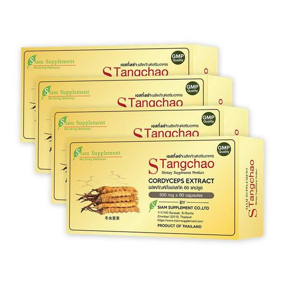 S-Tangchao (เอสถั่งเช่า) แพ็ค 4 กล่อง (60 แคปซูล/กล่อง)