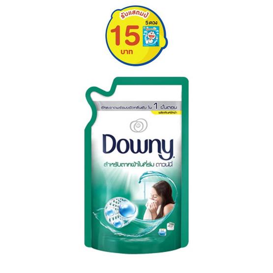 Downy ผลิตภัณฑ์ซักผ้า สำหรับตากผ้าในร่ม 600 มล. ถุงเติม สีเขียว
