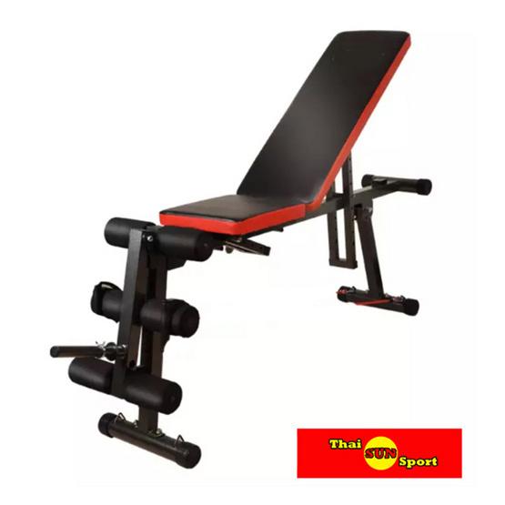 THAI SUN SPORT ม้ายกดัมเบล D2 เก้าอี้ยกดัมเบล ม้าดัมเบล ม้ายกน้ำหนัก เก้าอี้ดัมเบล เก้าอี้ยกน้ำหนัก ม้านั่งปรับระดับ เก้าอี้ปรับระดับ D2