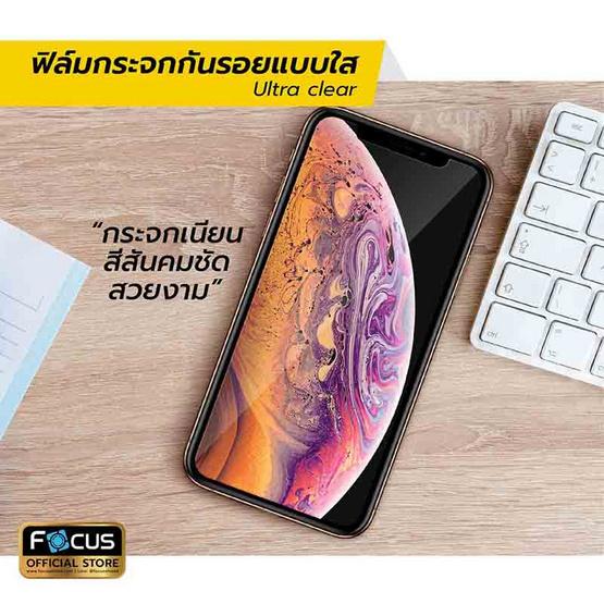 Focus ฟิล์ม กระจกกันรอย 3D Super Glass สำหรับ iPhone X/Xs Black