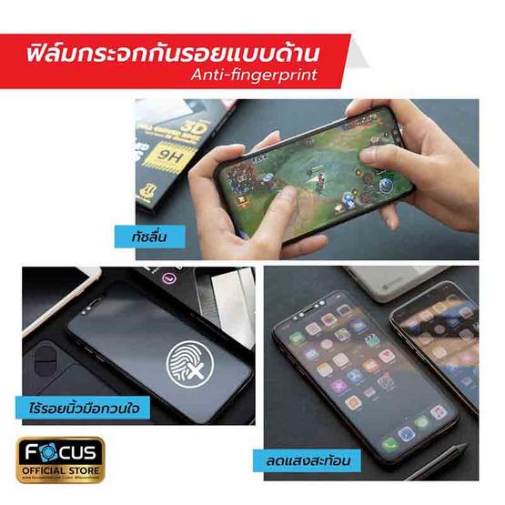 Focus ฟิล์ม กระจกกันรอยนิ้วมือ Anti-Fingerprint สำหรับ iPad Pro 12.9 Gen3