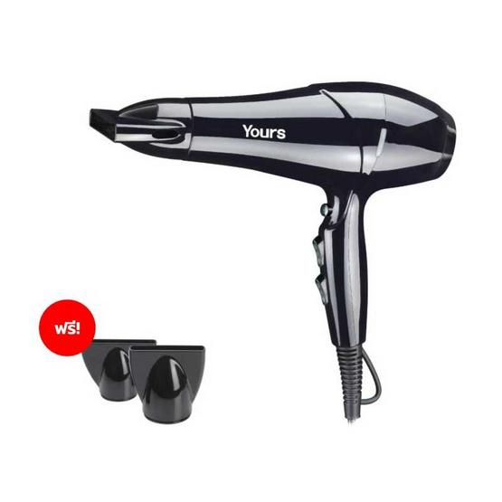 YOURS Hair Dryer เครื่องเป่าผมพลังงานสูง 2000W รุ่น YR8942