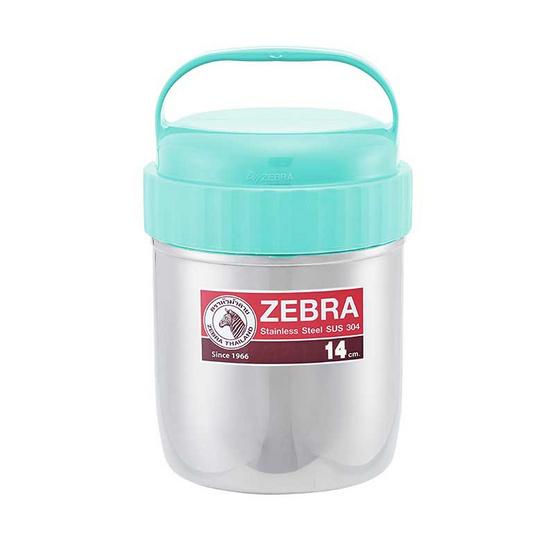 Zebra หม้อหิ้ว 2 ชั้น 14 ซม. สีมิ้นท์