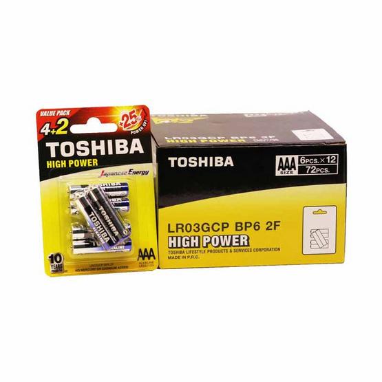 โตชิบา ถ่านอัลคาไลน์ High Power AAA แพ็ค 6 - 1 กล่อง 12 แพ็ค (72 ก้อน)