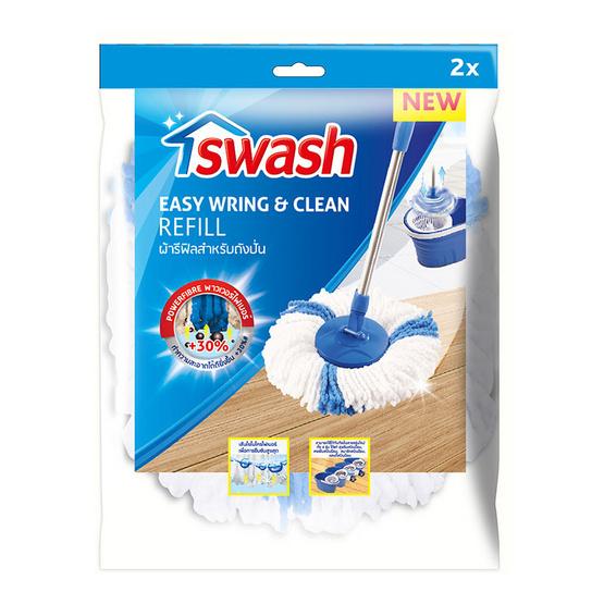 Swash อีซี่ริงแอนด์คลีน ผ้ารีฟิลสำหรับถังปั่น