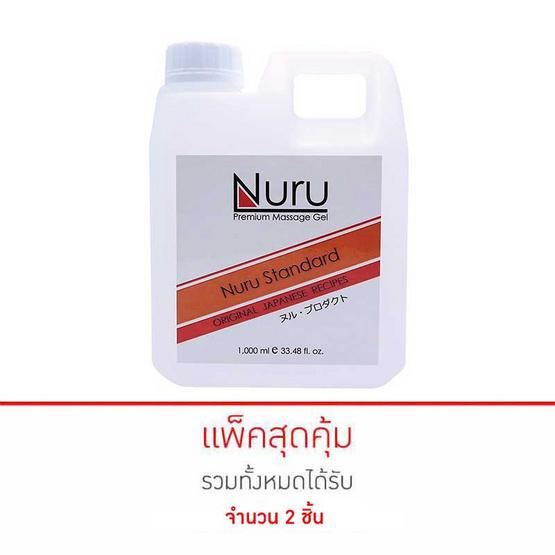 Nuru Standard เจลนูรุ สแตนดาร์ด ขนาด 1,000 มล./แกลลอน แพ็ค 2 แกลลอน