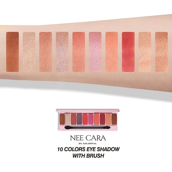 NEE CARA 10 COLORS EYE SHADOW BRUSH 12g