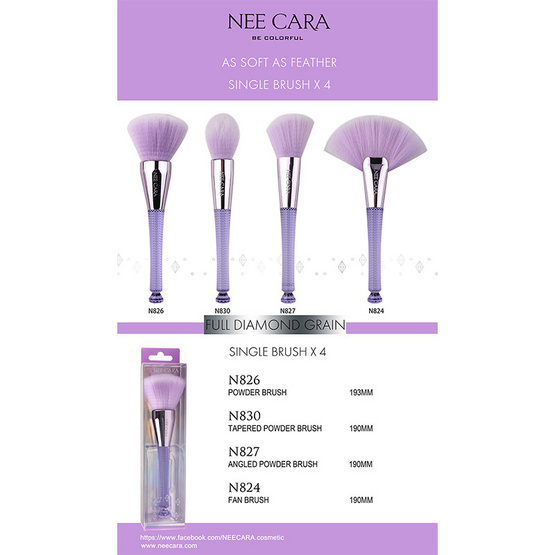 NEE CARA ANGLED POWDER BRUSH