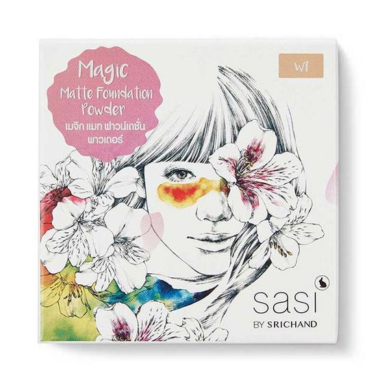 SASI Magic Matte Foundation Powder