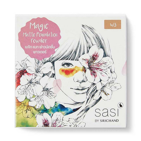 SASI Magic Matte Foundation Powder
