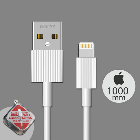 Remax Lightning Cable รุ่น RC-120i For Iphone