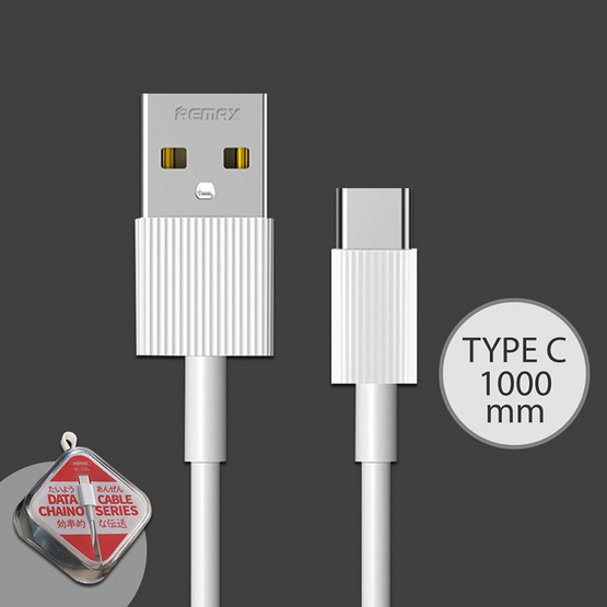 Remax Type-C Cable รุ่น RC-120a For Android