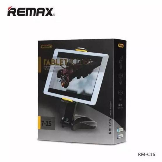 Remax ที่วางมือถือในรถ รุ่น RM C16