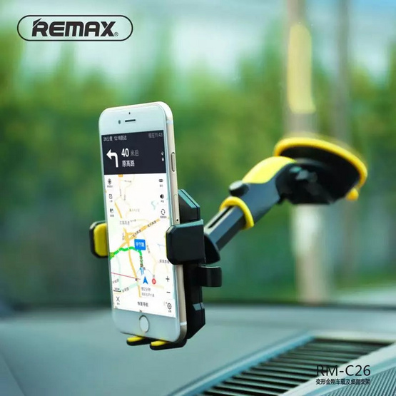 Remax ที่วางมือถือในรถ รุ่น RM C26