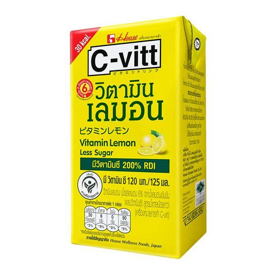 ซี-วิต เลมอน น้ำตาลน้อยกว่า 125 มล. 36กล่อง