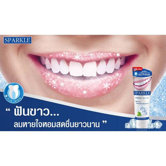 Sparkle ยาสีฟัน สูตร White Fresh Icy Freeze 100g. SK0064 (แพ็ค2)