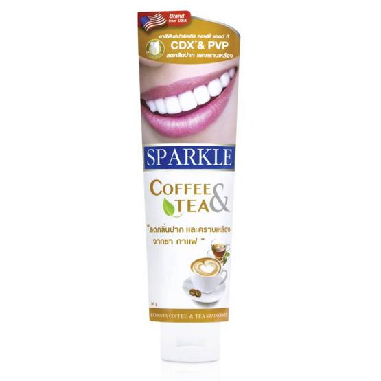 Sparkle ยาสีฟัน Coffee&Tea Drinker Whitening 90g. SK0254 (แพ็ค2)