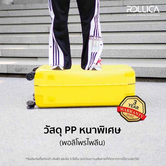 Rollica กระเป๋าเดินทาง ขนาด 24 นิ้ว รุ่น FRANKFURTชมพู