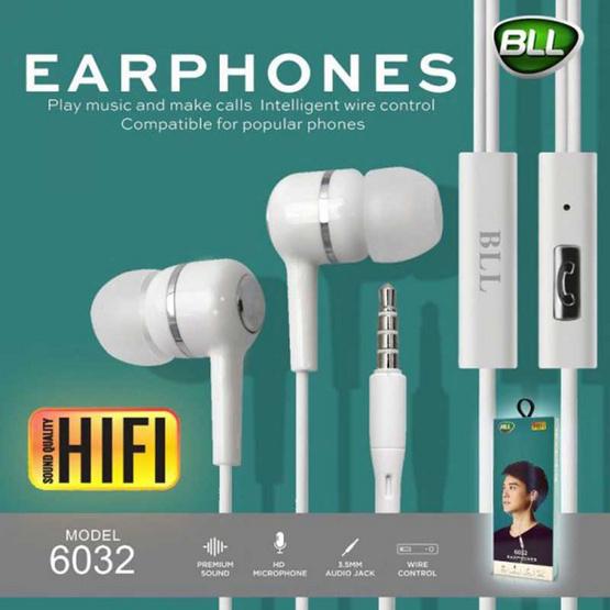 BLL หูฟัง In-Ear รุ่น BLL6032