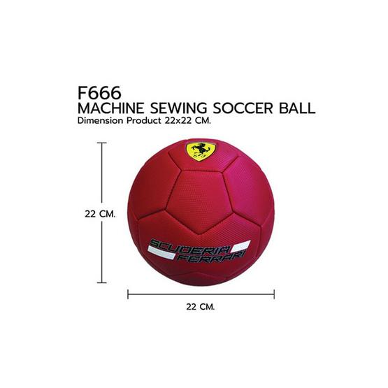 FERRARI ลูกฟุตบอลเฟอร์รารี่ รุ่น F666 เบอร์ 5 สีแดง