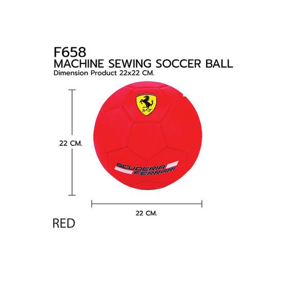 FERRARI ลูกฟุตบอลเฟอร์รารี่ รุ่น F658 เบอร์ 2 สีแดง