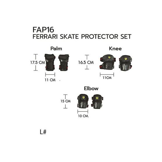 FERRARI ชุดอุปกรณ์ป้องกัน เฟอร์รารี่ รุ่น FAP16 สีดำ
