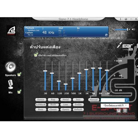 SIGNO E-Sport 7.1 Surround Sound หูฟัง Gaming รุ่น HP-824