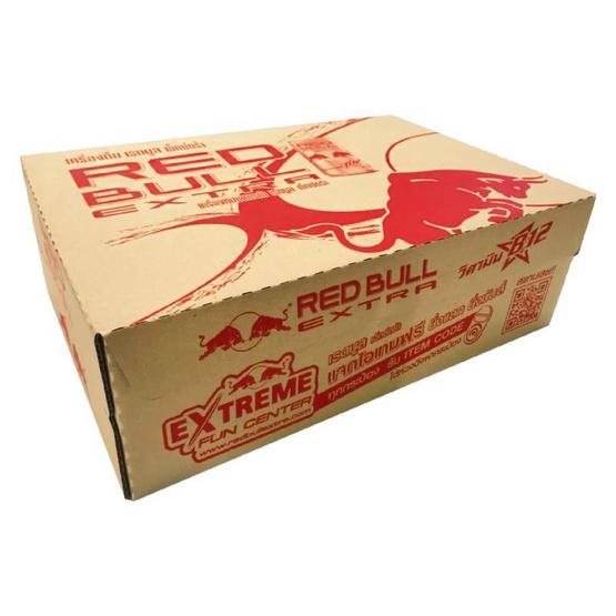เรดบูล เอ็กซ์ตร้า 170 มล.(ยกลัง 24 กระป๋อง)