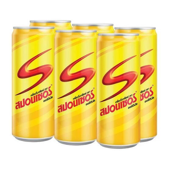 สปอนเซอร์ออริจินัล สลีค 325 มล.(ยกลัง 24 กระป๋อง)