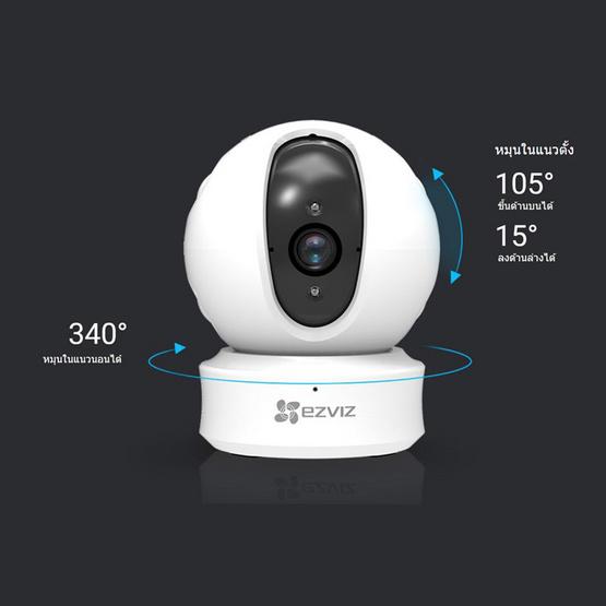 Ezviz กล้อง Ip Camera 720P รุ่น C6C