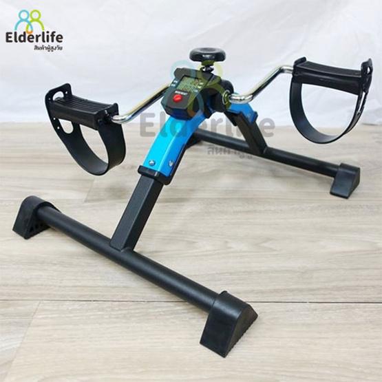Elderlife จักรยานออกกำลังกายและกายภาพ สำหรับมือและเท้า EX-001