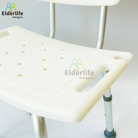 Elderlife เก้าอี้นั่งอาบน้ำ มีพนักพิง BH-023 สีขาว ปรับได้หลายระดับ