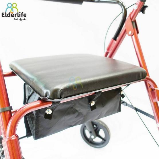 Elderlife รถเข็นพยุงเดิน มีที่นั่ง พับได้ รุ่น HT-004