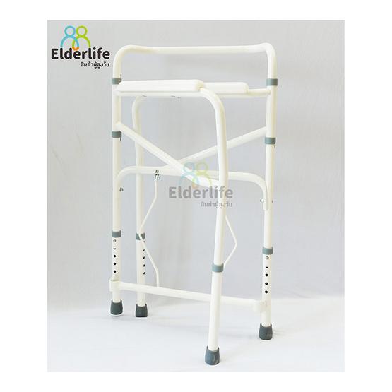 Elderlife เก้าอี้นั่งถ่าย พร้อมถัง พับได้ รุ่น BH-028