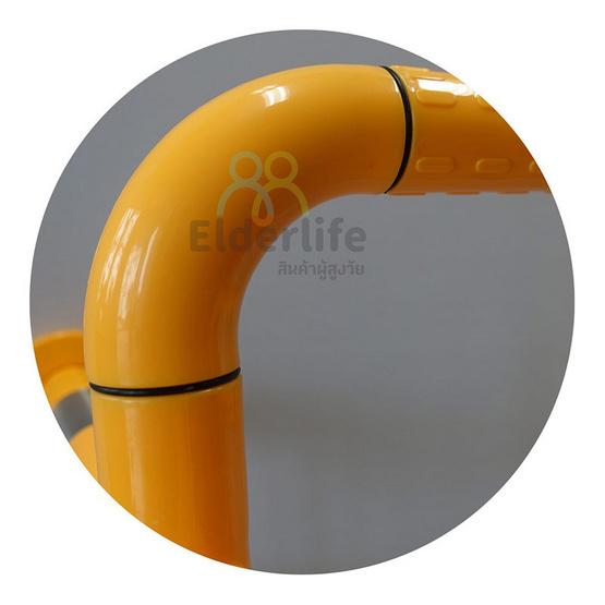 Elderlife ราวจับกันลื่น แบบตัว L รุ่น BH-016 สีส้ม