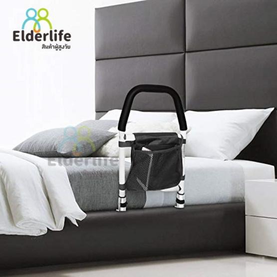 Elderlife ราวกันตก พยุงลุก-นั่งสำหรับเตียงนอน รุ่น กระเป๋าผ้าสีดำ