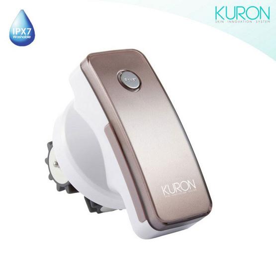Kuron เครื่องนวดสลายเซลลูไลท์ กระชับผิว Body Roller รุ่น KU0120